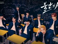 EPEX Records Highest First-Week Sales for a Debut Album among 2021 Rookie Groups